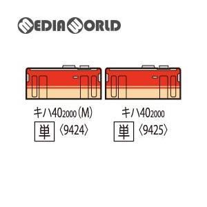 『予約安心発送』{RWM}9425 JRディーゼルカー キハ40-2000形(JR西日本更新車・姫新線)(T) Nゲージ 鉄道模型 TOMIX(トミックス)(2018年2月)|mediaworld-plus
