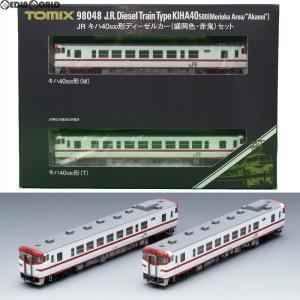 『予約安心発送』{RWM}98048 JR キハ40-500形ディーゼルカー(盛岡色・赤鬼)セット(2両) Nゲージ 鉄道模型 TOMIX(トミックス)(2018年3月)|mediaworld-plus