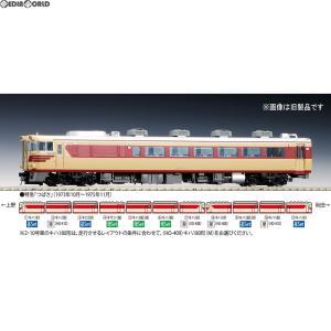 『新品即納』{RWM}HO-408 国鉄ディーゼルカー キハ181形 HOゲージ 鉄道模型 TOMIX(トミックス)(20180331)|mediaworld-plus