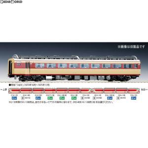 『新品即納』{RWM}HO-409 国鉄ディーゼルカー キハ180形(M) HOゲージ 鉄道模型 TOMIX(トミックス)(20180331)|mediaworld-plus