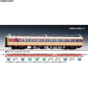 『新品即納』{RWM}HO-410 国鉄ディーゼルカー キハ180形(T) HOゲージ 鉄道模型 TOMIX(トミックス)(20180331)|mediaworld-plus