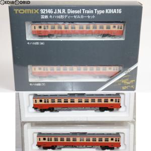 『予約安心発送』{RWM}(再販)92146 国鉄 キハ16形ディーゼルカーセット(2両) Nゲージ 鉄道模型 TOMIX(トミックス)(2018年4月)|mediaworld-plus