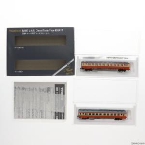 『予約安心発送』{RWM}(再販)92147 国鉄 キハ17形ディーゼルカーセット Nゲージ 鉄道模型 TOMIX(トミックス)(2018年4月)|mediaworld-plus