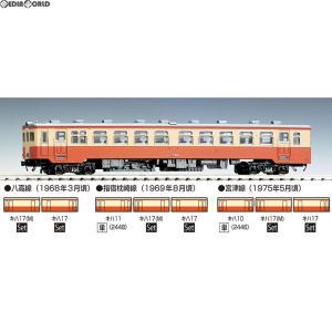 『予約安心発送』{RWM}(再販)2442 国鉄ディーゼルカー キハ17形(T) Nゲージ 鉄道模型 TOMIX(トミックス)(2018年4月)|mediaworld-plus
