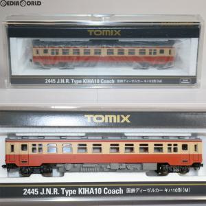 『予約安心発送』{RWM}(再販)2445 国鉄ディーゼルカー キハ10形(M) Nゲージ 鉄道模型 TOMIX(トミックス)(2018年4月)|mediaworld-plus