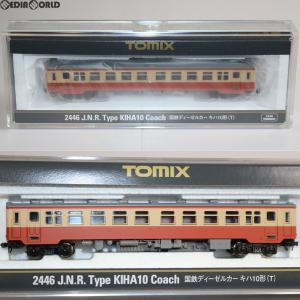 『予約安心発送』{RWM}(再販)2446 国鉄ディーゼルカー キハ10形(T) Nゲージ 鉄道模型 TOMIX(トミックス)(2018年4月)|mediaworld-plus