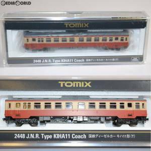 『予約安心発送』{RWM}(再販)2448 国鉄ディーゼルカー キハ11形(T) Nゲージ 鉄道模型 TOMIX(トミックス)(2018年4月)|mediaworld-plus