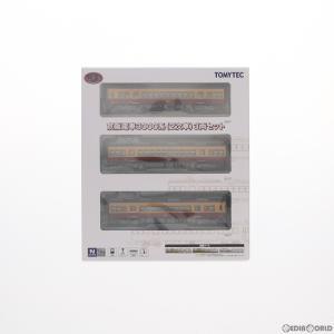 『予約安心発送』{RWM}287742 鉄道コレクション(鉄コレ) 京阪電車3000系(2次車)3両セット Nゲージ 鉄道模型 TOMYTEC(トミーテック)(2018年3月)|mediaworld-plus