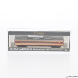 『予約安心発送』{RWM}(再販)8953 国鉄電車 サロ481(489)形(初期型) Nゲージ 鉄道模型 TOMIX(トミックス)(2018年5月)|mediaworld-plus