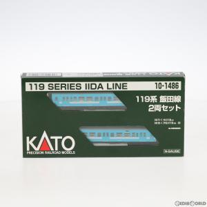 『中古即納』{RWM}10-1486 119系 飯田線 2両セット(動力付き) Nゲージ 鉄道模型 KATO(カトー)(20180728)|mediaworld-plus