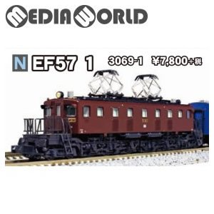 『予約安心発送』{RWM}(再販)3069-1 EF57 1 Nゲージ 鉄道模型 KATO(カトー)(2018年6月)|mediaworld-plus