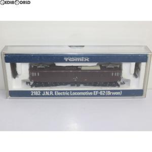 『中古即納』{RWM}2182 国鉄 EF62形電気機関車(ブラウン) Nゲージ 鉄道模型 TOMIX(トミックス)(20001231)|mediaworld-plus