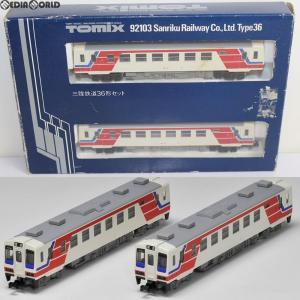 『中古即納』{RWM}92103 三陸鉄道36形セット(2両) Nゲージ 鉄道模型 TOMIX(トミックス)(20001231) mediaworld-plus