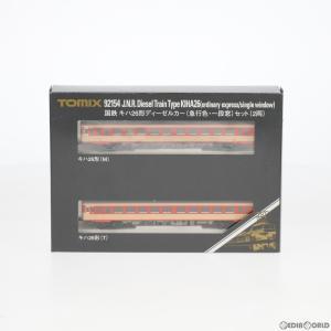 『中古即納』{RWM}92154 国鉄 キハ26形ディーゼルカー(急行色・一段窓)セット(2両) Nゲージ 鉄道模型 TOMIX(トミックス)(20060331)|mediaworld-plus