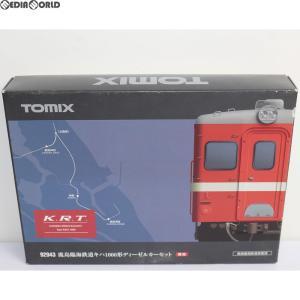 『中古即納』{RWM}92943 限定品 鹿島臨海鉄道キハ1000形ディーゼルカーセット(2両) Nゲージ 鉄道模型 TOMIX(トミックス)(20060630) mediaworld-plus