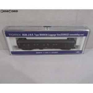 『中古即納』{RWM}8526 国鉄客車 マニ36形(スハ32改造車) Nゲージ 鉄道模型 TOMIX(トミックス)(20090630)|mediaworld-plus