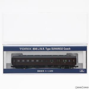 『新品』『O倉庫』{RWM}8545 国鉄客車 スハニ32形 Nゲージ 鉄道模型 TOMIX(トミックス)(20100930)|mediaworld-plus