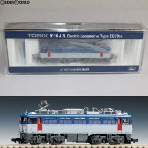『中古即納』{RWM}9116 JR ED79-50形電気機関車 Nゲージ 鉄道模型 TOMIX(トミックス)(20111031) mediaworld-plus
