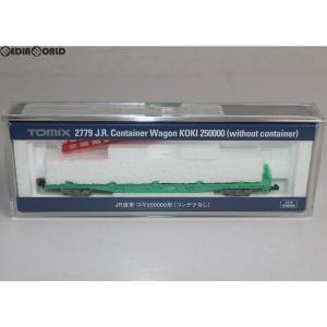 『中古即納』{RWM}2779 JR コキ250000形(コンテナなし) Nゲージ 鉄道模型 TOMIX(トミックス)(20040731)|mediaworld-plus