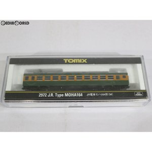『中古即納』{RWM}2972 JR電車 モハ164形(M) Nゲージ 鉄道模型 TOMIX(トミックス)(20010628)|mediaworld-plus