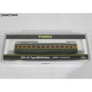 『中古即納』{RWM}2974 JR電車 モハ164-800形(M) Nゲージ 鉄道模型 TOMIX(トミックス)(20010628)|mediaworld-plus