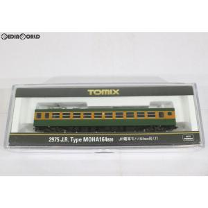 『中古即納』{RWM}2975 JR電車 モハ164 800形(T) Nゲージ 鉄道模型 TOMIX(トミックス)(20010628)|mediaworld-plus