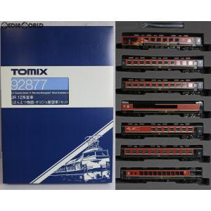 『新品』『O倉庫』{RWM}(再販)92877 JR 12系客車(ばんえつ物語・オコジョ展望車)セット(7両) Nゲージ 鉄道模型 TOMIX(トミックス)(20190301)|mediaworld-plus