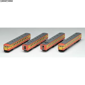 『新品』『O倉庫』{RWM}92540 国鉄 167系修学旅行用電車 基本4両セット Nゲージ 鉄道模型 TOMIX(トミックス)(20141130)|mediaworld-plus