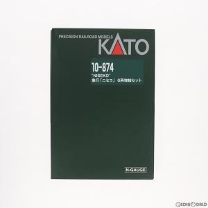 『中古即納』{RWM}10-874 急行「ニセコ」 増結6両セット(動力無し) Nゲージ 鉄道模型 KATO(カトー)(20111231)|mediaworld-plus