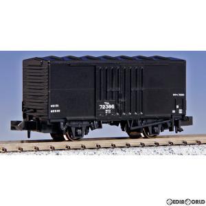 『予約安心発送』{RWM}(再販)8056 ワム70000 2両入(動力無し) Nゲージ 鉄道模型 KATO(カトー)(2020年11月)|mediaworld-plus