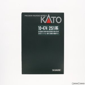 『中古即納』{RWM}10-474 251系「スーパービュー踊り子」 新塗色 基本6両セット(動力付き) Nゲージ 鉄道模型 KATO(カトー)(20040205)|mediaworld-plus