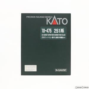 『中古即納』{RWM}10-475 251系「スーパービュー踊り子」 新塗色 増結4両セット(動力無し) Nゲージ 鉄道模型 KATO(カトー)(20040205)|mediaworld-plus
