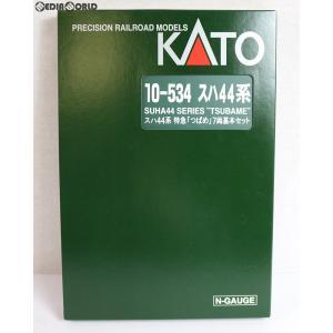 『中古即納』{RWM}10-534 スハ44系 特急「つばめ」 7両基本セット Nゲージ 鉄道模型 KATO(カトー)(20071231)|mediaworld-plus