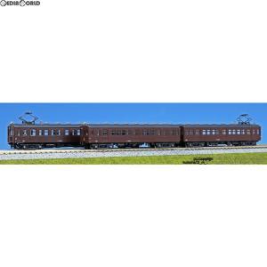 『新品』『O倉庫』{RWM}10-1345 クモハ11 200 南武支線 2両セット Nゲージ 鉄道模型 KATO(カトー)(20160604)|mediaworld-plus