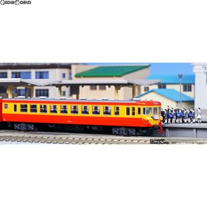 『新品』『お取り寄せ』{RWM}10-1299 155系 修学旅行電車 「ひので・きぼう」 基本8両セット Nゲージ 鉄道模型 KATO(カトー)(20160430)|mediaworld-plus