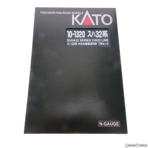『新品』『O倉庫』{RWM}(再販)10-1320 特別企画品 スハ32系 中央本線普通列車 7両セット Nゲージ 鉄道模型 KATO(カトー)(20190613)|mediaworld-plus