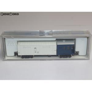 『中古即納』{RWM}8020 レムフ10000 Nゲージ 鉄道模型 KATO(カトー)(20001231)|mediaworld-plus