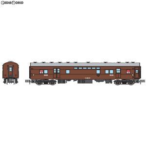 『新品』『お取り寄せ』{RWM}A8566 スユ42 2両セット(動力無し) Nゲージ 鉄道模型 MICRO ACE(マイクロエース)(20181104) mediaworld-plus