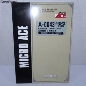 『中古即納』{RWM}A0043 クハ455-702+413系 旧北陸色 3両セット Nゲージ 鉄道模型 MICRO ACE(マイクロエース)(20070331)|mediaworld-plus