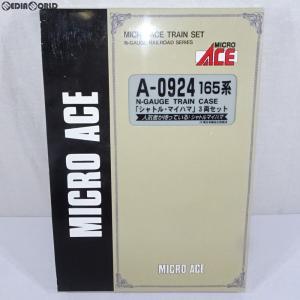 『中古即納』{RWM}A0924 165系「シャトル・マイハマ」 3両セット Nゲージ 鉄道模型 MICRO ACE(マイクロエース)(20070430)|mediaworld-plus