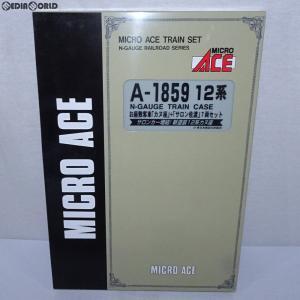 『中古即納』{RWM}A1859 12系お座敷客車 「カヌ座」+「サロン佐渡」 7両セット Nゲージ 鉄道模型 MICRO ACE(マイクロエース)(20080430)|mediaworld-plus