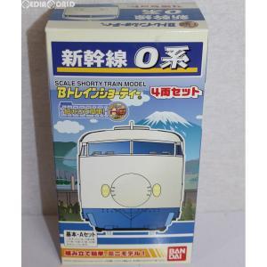 『中古即納』{RWM}Bトレインショーティー 新幹線0系 基本・Aセット 4両セット 組み立てキット Nゲージ 鉄道模型 バンダイ(20081127) mediaworld-plus