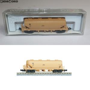 『中古即納』{RWM}8016 ホキ2200 Nゲージ 鉄道模型 KATO(カトー)(20011231)|mediaworld-plus