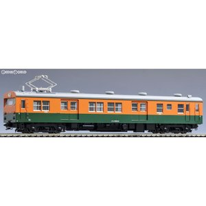 『新品』『お取り寄せ』{RWM}(再販)HO-270 国鉄電車 クモニ83-0形(湘南色)(M) HOゲージ 鉄道模型 TOMIX(トミックス)(20190427)|mediaworld-plus