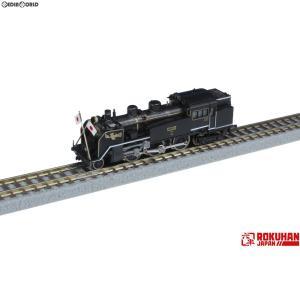 『新品即納』{RWM}T019-7 国鉄 C11 蒸気機関車 251号機 お召し仕様 Zゲージ 鉄道模型 ROKUHAN(ロクハン/六半)(20190727) mediaworld-plus
