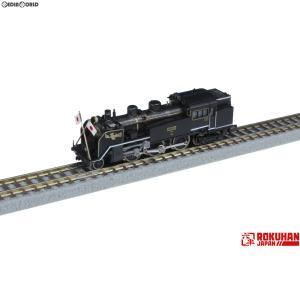 『新品』『お取り寄せ』{RWM}T019-7 国鉄 C11 蒸気機関車 251号機 お召し仕様(動力付き) Zゲージ 鉄道模型 ROKUHAN(ロクハン/六半)(20190727)|mediaworld-plus
