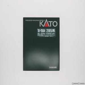 『新品』『O倉庫』{RWM}10-1564 285系0番台 サンライズエクスプレス(パンタグラフ増設編成) 7両セット Nゲージ 鉄道模型 KATO(カトー)(20190530)|mediaworld-plus