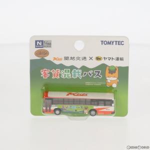 『中古即納』{RWM}301196 ザ・バスコレクション 関越交通×ヤマト運輸客貨混載バス Nゲージ 鉄道模型 TOMYTEC(トミーテック)(20190723)|mediaworld-plus