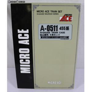 『中古即納』{RWM}A0511 455系 仙山線色 6両セット Nゲージ 鉄道模型 MICRO ACE(マイクロエース)(20030513)|mediaworld-plus