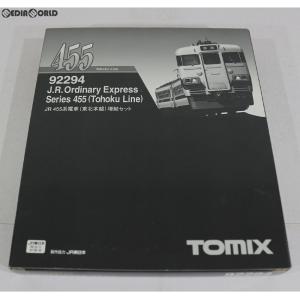 『中古即納』{RWM}92294 JR 455系電車(東北本線)増結セット(3両) Nゲージ 鉄道模型 TOMIX(トミックス)(20050430)|mediaworld-plus